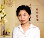 林紫心理机构副主任咨询师:马丽