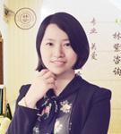 深圳心理咨询师,李雪梅