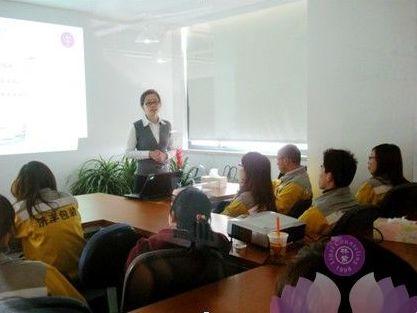 图文:林紫EAP为某大型外资造纸包装行业公司举办人际沟通沙龙