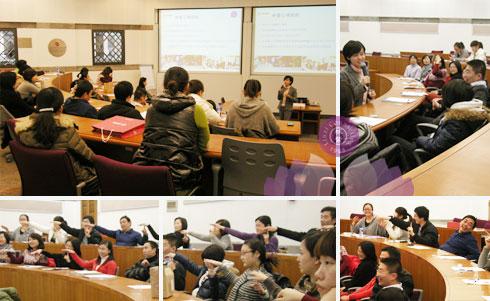 林紫EAP为某知名中国国际商学院启动EAP服务