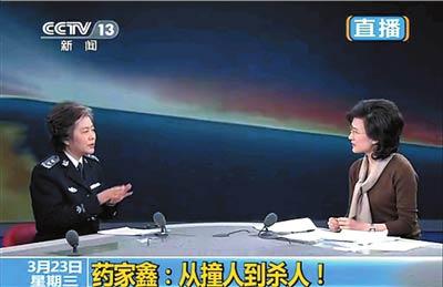 李玫瑾接受央视采访。视频截图