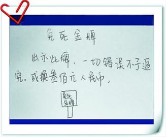 """职场高压族卖萌装嫩庆""""六一"""""""