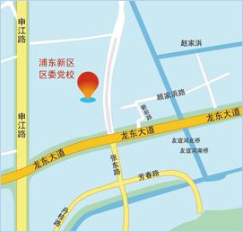 浦东新区区委党校