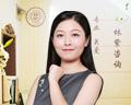 心理咨询师 普通心理咨询师:刘艳