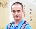 心理咨询师 专家心理咨询师:唐云翔