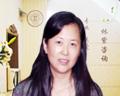 心理咨询师 专家心理咨询师:张华