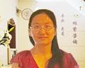 心理咨询师 副主任心理咨询师:Sarah Sun