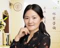 心理咨询师 普通心理咨询师:刘芳