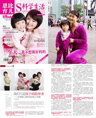 """林紫和女儿""""小圆子"""""""